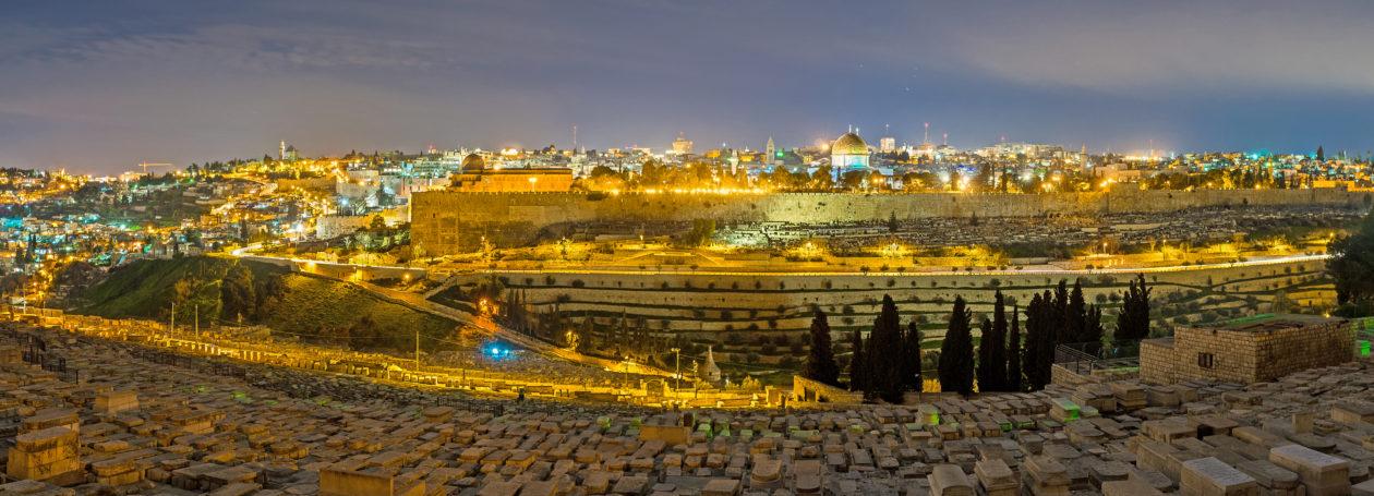 Esnoga Beit HaShoavah